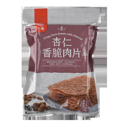 黑胡椒杏仁香脆肉片 3